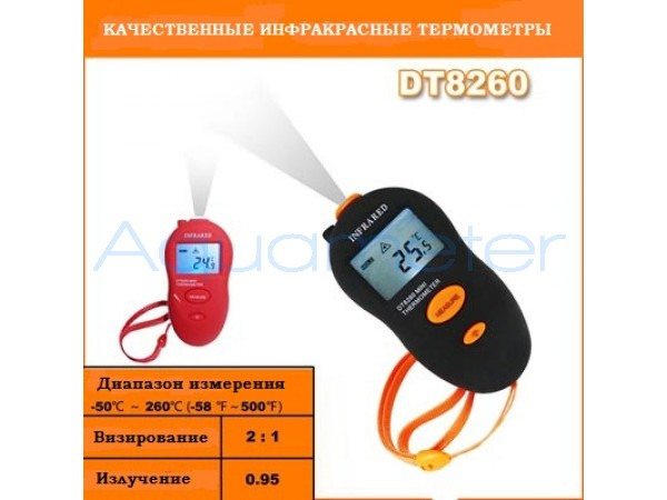 """Пирометр """"DT8260 mini"""" для измерения температуры до 260°C"""